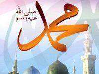Nabi Muhammad Suri Tauladan Umat Manusia Sampai Akhir Jaman